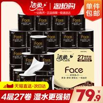 Papier hygiénique rouleau papier essuie-tout papier gros papier à noyau papier hygiénique 4 couche 200g FCL 27 rouleau