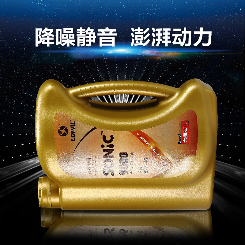 龙蟠SONIC9000 全合成机油发动机润滑油 SN 5W-40 4L*2瓶