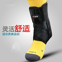 2018 new ankle joint ankle fixation bracket foot wrist orthosis ankle fracture solid