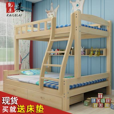 实木儿童床上下床高低子母床销量排行