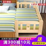 实木儿童床带护栏小床单人床男孩女孩公主床宝宝边床加宽拼接大床