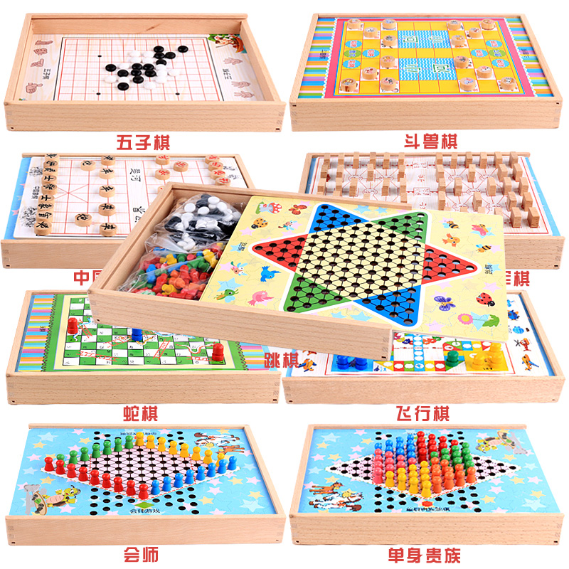 children's checkers flying chess wooden multi-function game chess backgammon chess