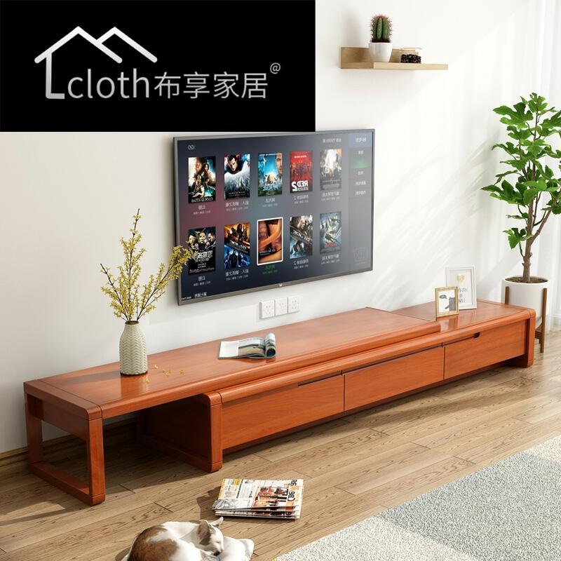 家具客厅简约可伸缩实木电视柜卧室储物地柜影视柜收纳柜