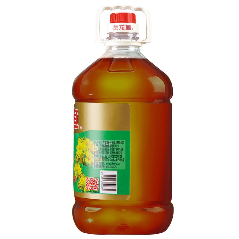 金龙鱼纯香菜籽油5L*4桶整箱装 炒菜食用油大桶装 煎炸油家用粮油