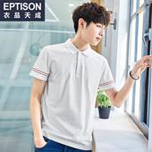 潮流青年翻领半袖 韩版 男生保罗polo衫 衣品天成2018夏季新品 体恤