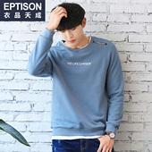 T恤潮流韩版 体恤个性 小衫 新款 青年长袖 卫衣男士 衣品天成2017秋装