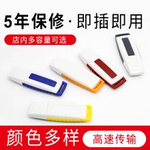 彩边小白帽 32M、64M、128M、256M、512M、1G、2G、4Gu盘 招标小容量 礼品优盘 广告宣传 芯片内部可注入广告