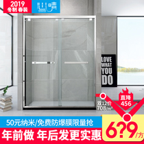 Heart Clear 304 stainless steel shower room overall door-shaped toilet glass partition dry and wet separation bathroom