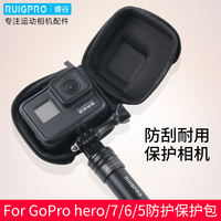 Ruigu gopro7/6/5 mini storage bag digital camera bag protection box sports camera carrying case accessories