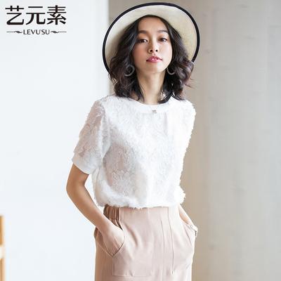 甜美小清新白色蕾丝衫上衣女装夏装2018夏季新款潮短袖打底小衫仙
