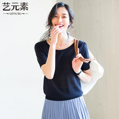 艺元素2018秋装新款女潮日系简约针织衫短袖套头衫圆领毛衣小衫薄