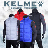 Kelme Carme cotton vest male children winter warm football training cotton imitation down vest horse clip jacket