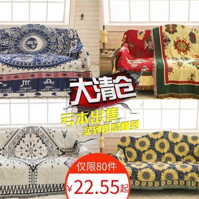 三人布艺沙发套全包罩性价比高吗