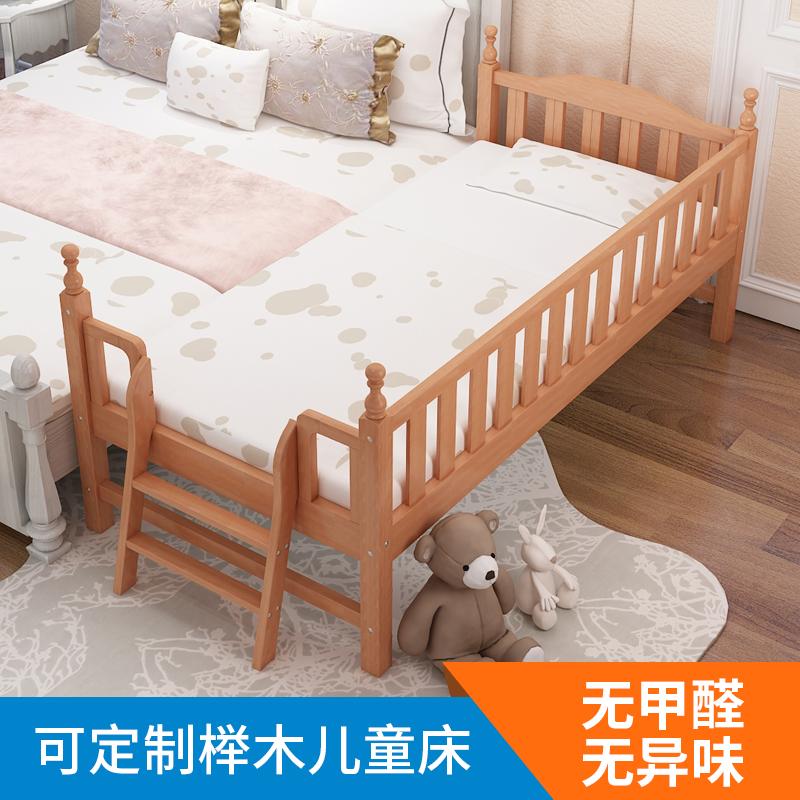 榉木儿童床