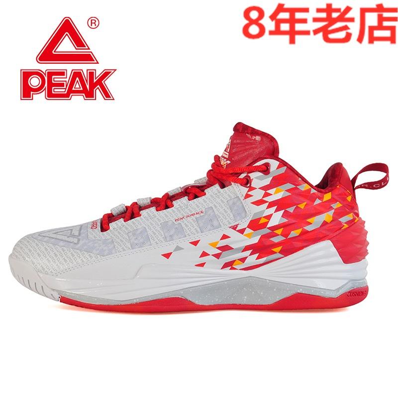 匹克明星款篮球鞋新款霍华德低帮战靴耐磨防滑实战专业室内篮球鞋