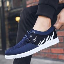 春季男鞋低帮板鞋秋季老北京布鞋韩版青年潮流帆布鞋防滑工作鞋子