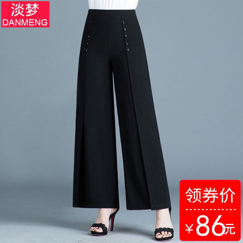 2019夏季薄款雪纺阔腿裤高腰显瘦直筒裤垂感九分裤韩版宽松长裤女