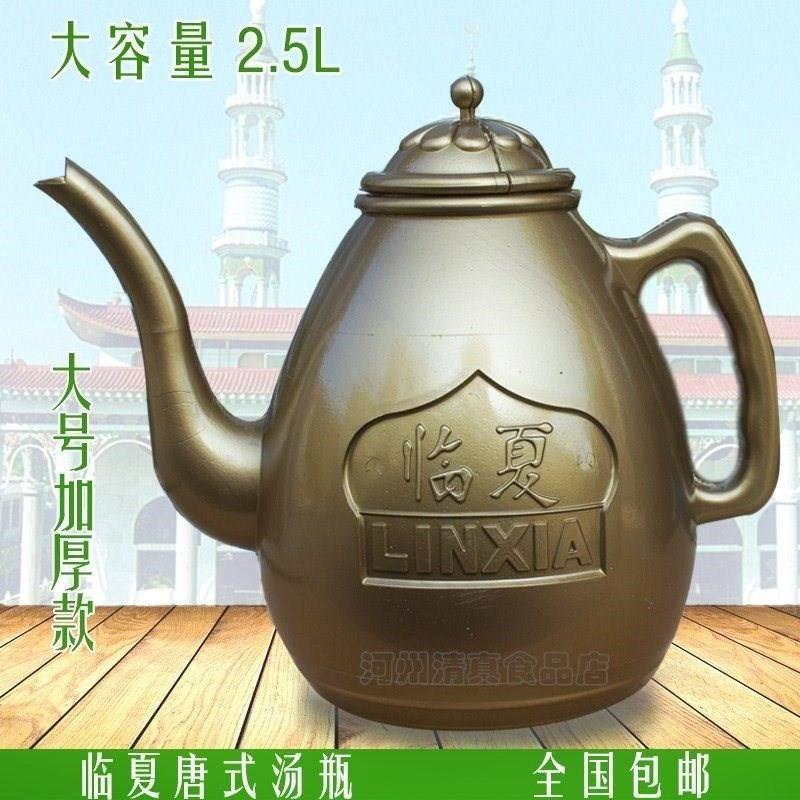 临夏大号唐式清真汤瓶壶伊斯兰教穆斯林用品礼拜洗小净壶回族包邮