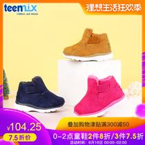 天美意童鞋冬季儿童加棉宝宝冬靴加绒保暖幼童雪地靴1-2岁学步