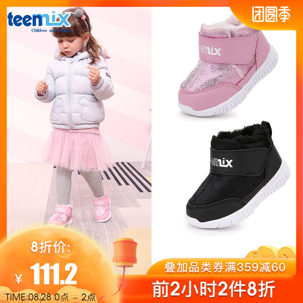 Утепленные ботинки / Угги Артикул 576710707382