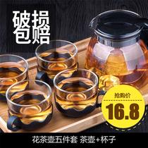 耐热玻璃不锈钢过滤茶壶茶具花茶壶功夫茶壶茶杯水杯五件套装
