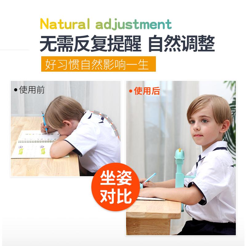 写字矫正器儿童坐姿矫正器预防小孩低头近视架纠正写字姿势矫正器学生用写作业神器视力保护器正姿护眼支架