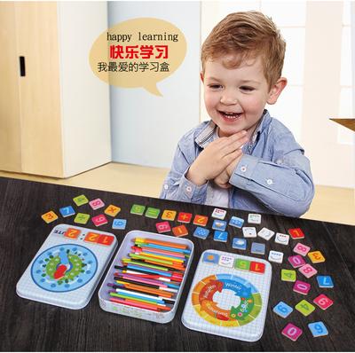 儿童数数棒幼儿园数学学习教具宝宝数字小棒算数棒算术棒益智玩具