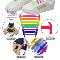 Lazy one-legged laces adult children free tied with silicone elastic hammer flat lace buckle white color
