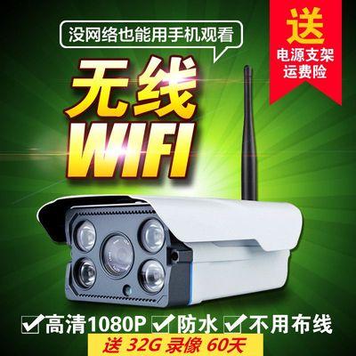 室外全景监控器无线wifi防水户外视频超小电脑录像摄像头摄影排行