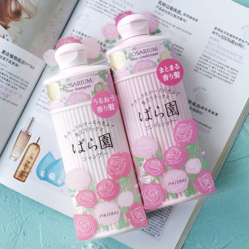 日本进口资生堂ROSARIUM天然玫瑰园洗发水女士持久留香护发素正品