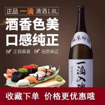 日本清酒原装进口女士微醺酒醉爱米酒720ml纯米大吟酿50庭之莺
