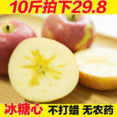 天天特价山西临猗冰糖心苹果10斤红富士新鲜水果吃的非阿克苏陕西