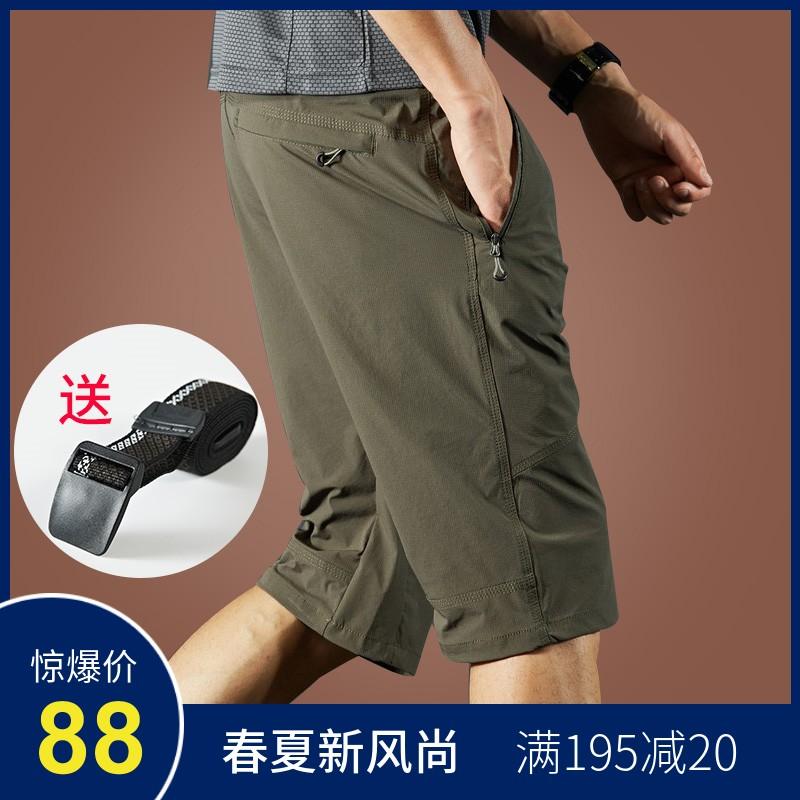 夏季薄款冰丝短裤速干户外运动中裤宽松中年男士七分裤休闲6六分7