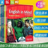 english in mind考试用书英版English In Mind 书+册+dvdS-5级正