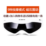 Germany LM vision recovery instrument eye massager eye myopia correction relief fatigue dark circles eye protection