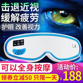 德国LM眼部按摩仪护眼仪眼睛按摩器近视矫正缓解疲劳热敷视力眼保图片