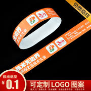 One-time bracelet custom DuPont paper tickets two-dimensional code children's playground playground admission signing