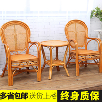 True rattan Chair Casual rattan chair office chair backrest chair teahouse Chair outdoor balcony rattan rattan Chair three piece set single piece