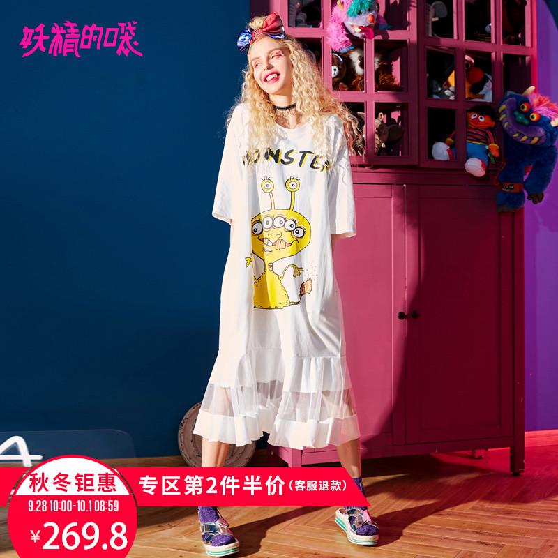 夏装短纱裙子