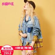 秋季韩版宽松女生帅气外套女潮2018新款ins学生长袖短款牛仔上衣J