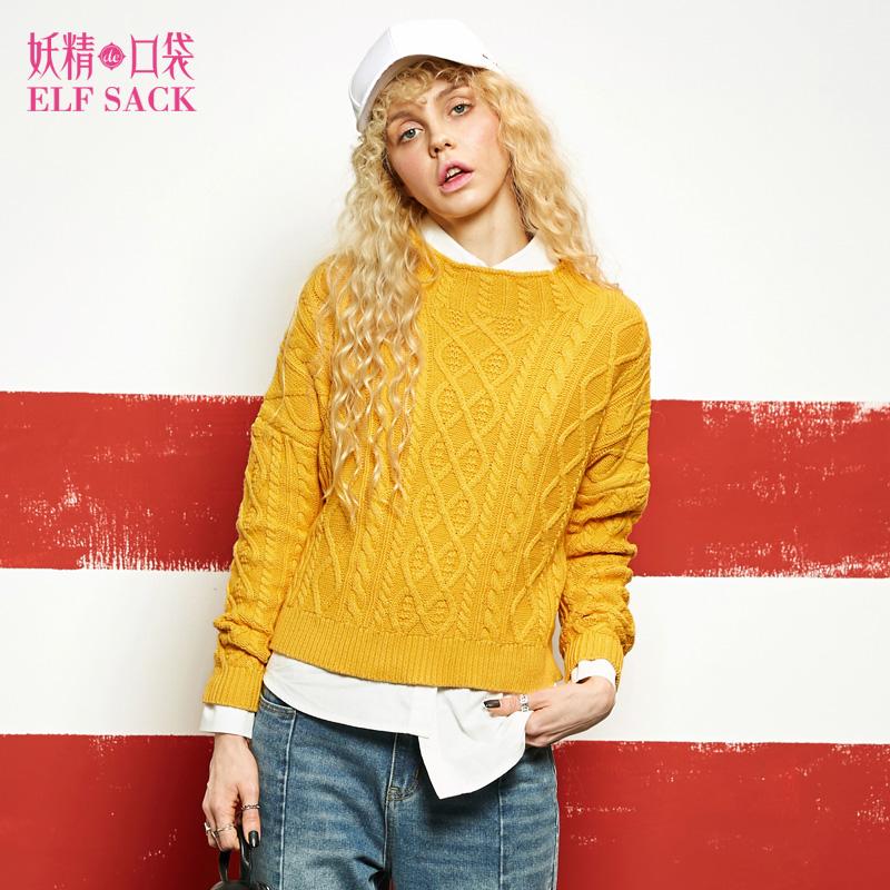 春装高领落肩纯色长袖打底开衫温柔慵懒套头保暖chic毛衣短款女