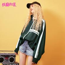 妖精的口袋秋季运动上衣韩版潮学生2018秋装新款宽松外套bf女嘻哈图片