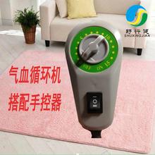 养生机通用手控器调节器高低档5 气血循环机 15定时无线遥控器