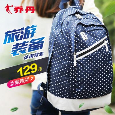 乔丹双肩包男女双肩包旅游包女包背包电脑包运动包书包