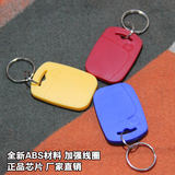 No. 1 icid key fob Carmen pro-sensing card idic dual-frequency composite access card key button square cell card