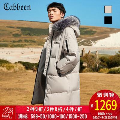 卡宾男装可拆卸毛领韩版加厚羽绒服秋冬新款中长款保暖防寒外套H