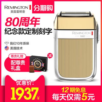 Remington美国雷明登1937年复古纪念款剃须刀R300HM可个性化定制
