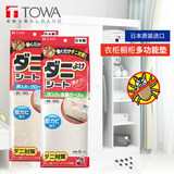 TOWA Japan imported wardrobe pad cabinet bug pad paper anti-mold drawer spacer to go to the worm mat