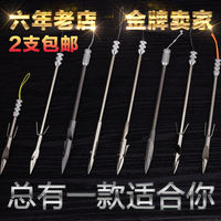 Fish darts, slingshot, slingshot, fish, dart, fisherman, stainless steel, bullet, dart, flying shark, fish, arrow, fish, fish, fishing