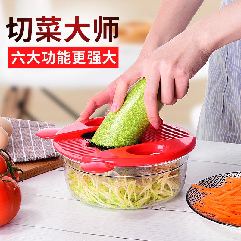 多功能切菜器土豆丝切丝器刨丝器擦丝切片厨房用品神器家用插菜板1元优惠券